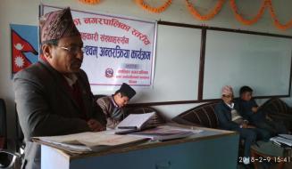 सामाजिक विकास समिति को वैठक तथा अन्तरक्रिया कार्यक्रम